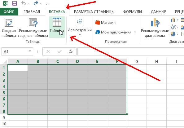 2014-04-28 09_34_34-Книга1 - Excel