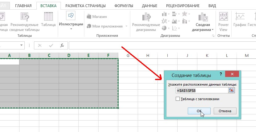 2014-04-28 09_34_38-Книга1 - Excel