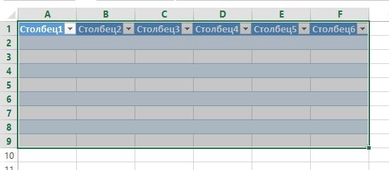 2014-04-28 09_37_11-Книга1 - Excel