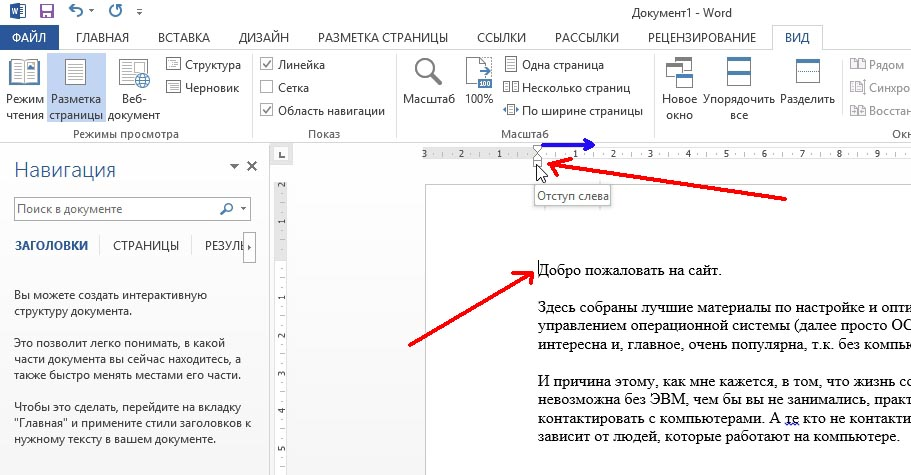 2014-04-30 10_33_38-Документ1 - Word