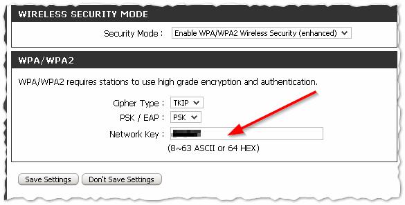 Как поменять пароль на Wi-Fi роутере - на D-Link DIR-300