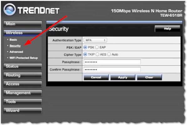 Рис. 9. TRENDnet (черная прошивка) настройки безопасности.