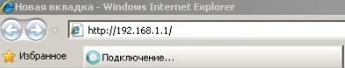 Настройка L2TP в роутере ASUS RT-N10 (Биллайн интернет)-1