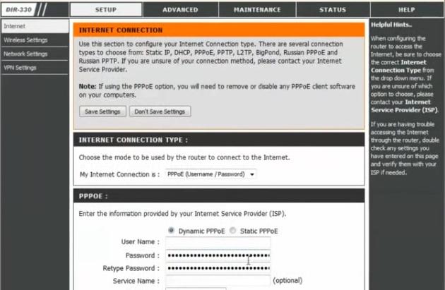 Настройка и подключение роутера D Link DIR 300 - 8