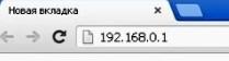 Настройка интернета на роутере DIR-615-3