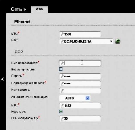 Настройка интернета на роутере DIR-615-9