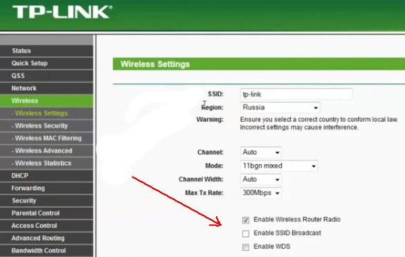 Nastroyka-routera-TP-Link-4