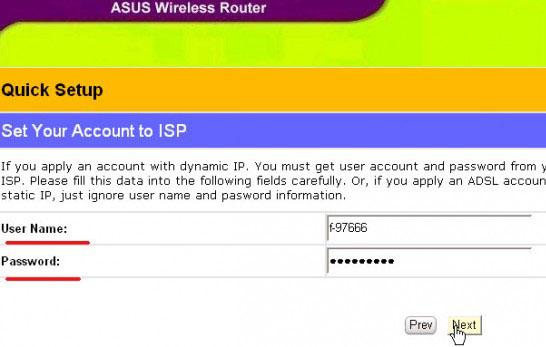 Что делать если без доступа к интернету