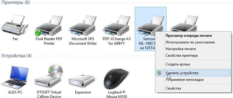 2014-05-17 20_33_18-Устройства и принтеры