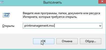 2014-05-17 20_44_51-Выполнить