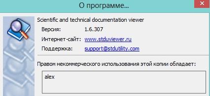 программа для открытия Fb2 на компьютере - фото 6