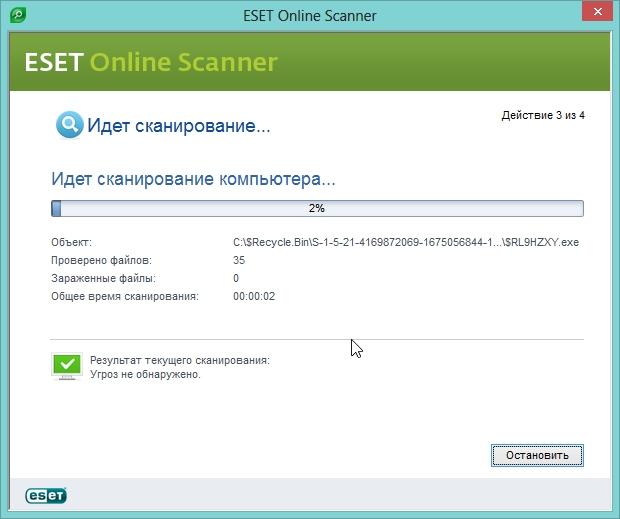 2014-06-12 10_09_48-ESET Online Scanner