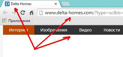 Пример заражения браузера Chrome.