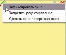 2014-06-13 16_18_42-Program Manager