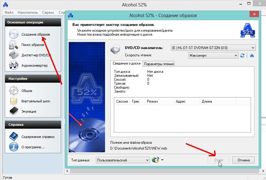 Для эмулятор 10 виндовс на дисков русском