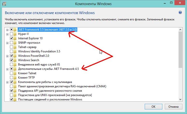 2014-06-15 10_17_02-Компоненты Windows