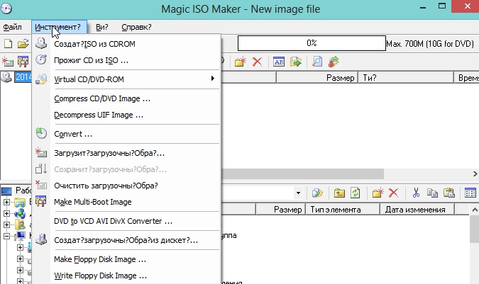 2014-06-22 16_18_38-Magic ISO Maker - New image file