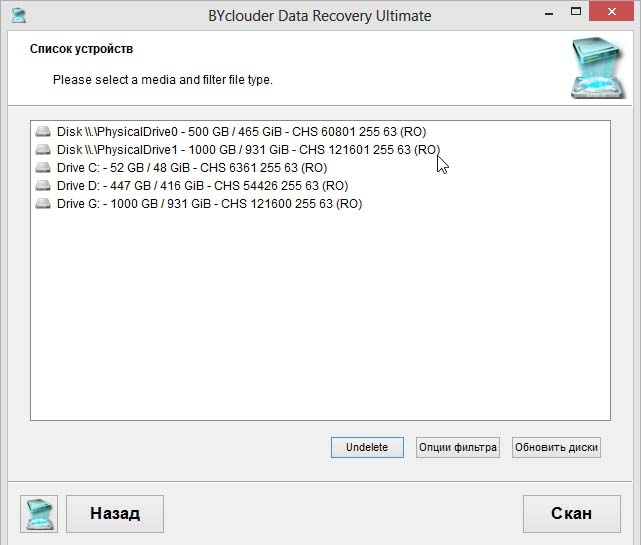 BYclouder Data Recovery