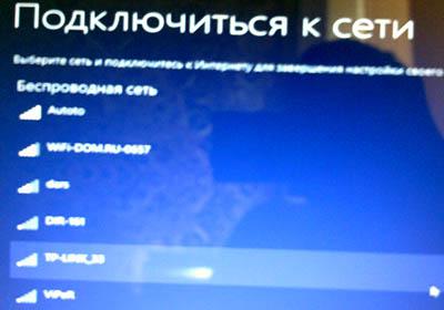 настройка сети при установке Windows 8.1