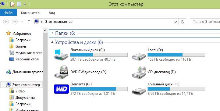 14 -Этот компьютер