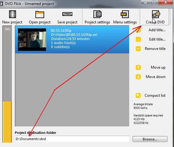 2 - запуск создания dvd диска