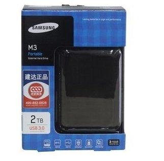 2014-09-07 09_02_16-Бесплатная доставка Новый M3 жесткий диск USB 3.0 HDD Наружные 2TB 2.5 _ портати