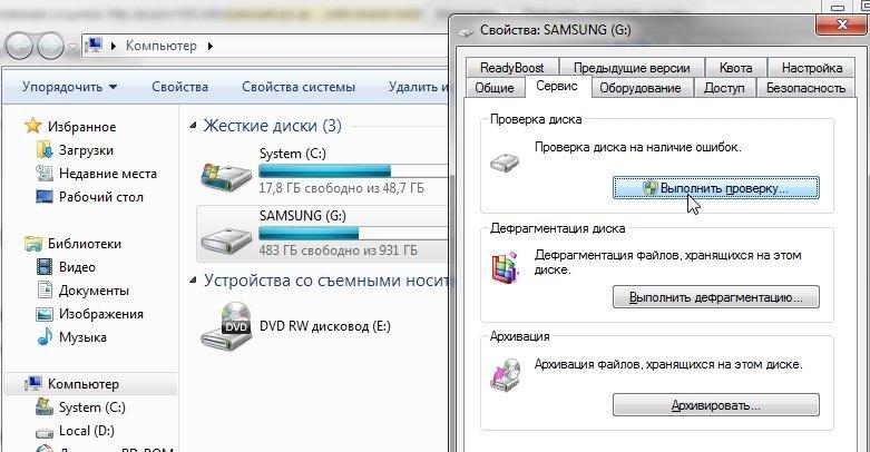 2014-09-07 18_08_29-Свойства_ SAMSUNG (G_)