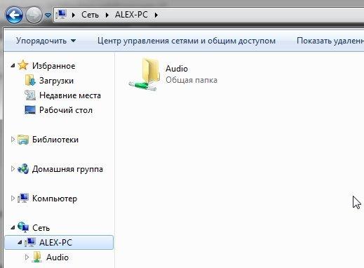 2014-09-13 15_29_57-ALEX-PC