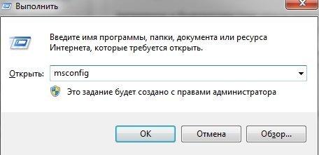 2014-09-21 13_41_15-Выполнить