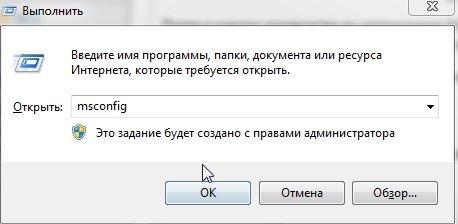 2014-09-21 21_50_31-Выполнить