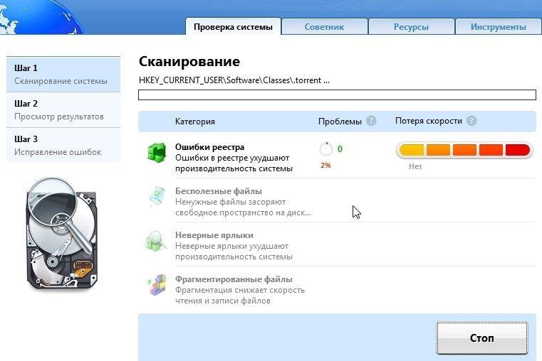 2014-09-21 21_56_44-Auslogics BoostSpeed