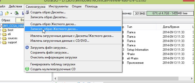2014-10-02 18_17_54-UltraISO - D__Soft_WindowsTechnicalPreview-x86-EN-US.iso