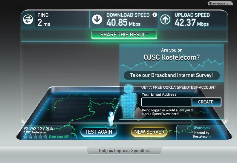 Измерение скорости интернета на Speedtest.net