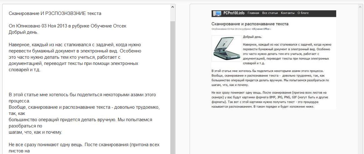 2014-10-12 10_31_22-i2OCR - Free Online OCR