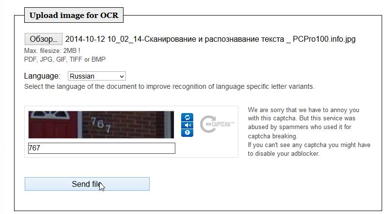 2014-10-12 11_04_37-Free online OCR
