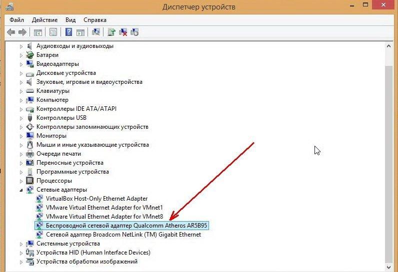 Cкачать драйвер для сетевого адаптера windows 7 бесплатно.
