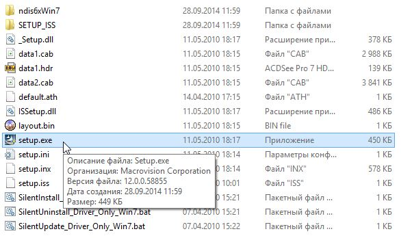 2014-10-18 08_43_47-Wireless LAN_Atheros_9.0.0.202_Win7x86x64