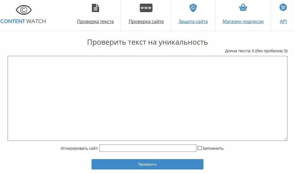 Проверить работу на плагиат онлайн бесплатно и без регистрации форекс стратегии бриллиант