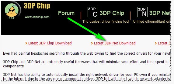 Ссылка на скачивание 3DP Net