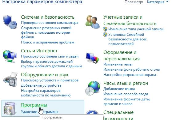 2014-11-22 07_14_05-Панель управления