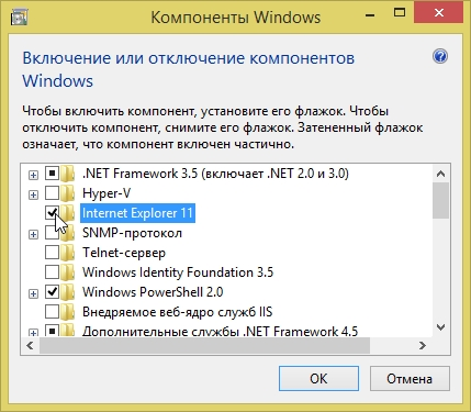 2014-11-22 07_14_54-Компоненты Windows-как удалить браузер internet explorer