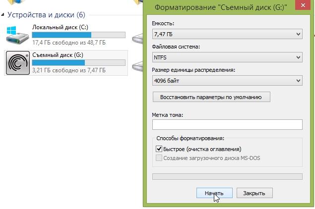 Как сделать мультизагрузочную флешку с windows 7