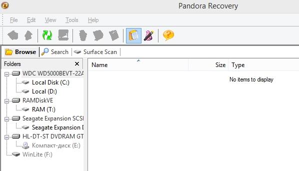 2014-11-29 09_14_30-Pandora Recovery