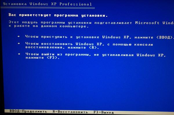 установка-Windows-XP