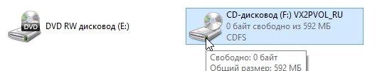 2014-12-28 14_24_21-Этот компьютер