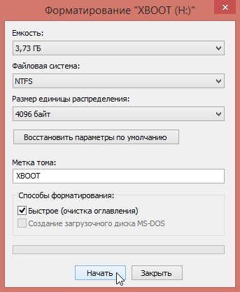 2014-12-28 14_28_40-Форматирование _XBOOT (H_)_