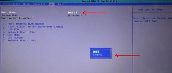 3---перевод-на-legacy-ACER-Packard-Bell