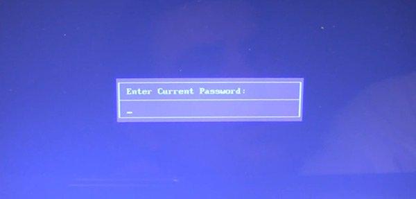 4-биос-просит-ввести-пароль