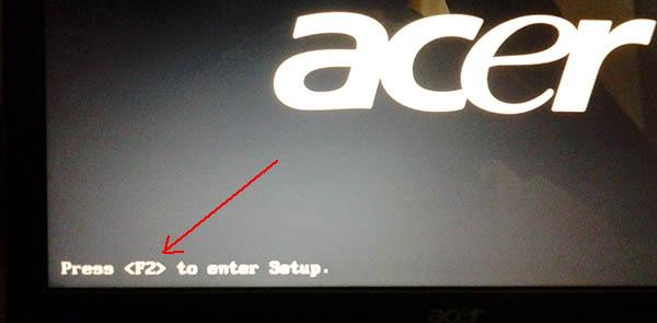 Начальный экран приветствия -ACER