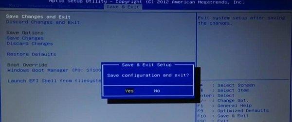 asus-x550L-выход-с-сохранением-настроек